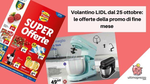 Volantino LIDL 25 ottobre 2021: ecco le offerte della promo LIDL di fine mese!